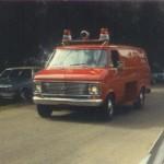 75vanin1984